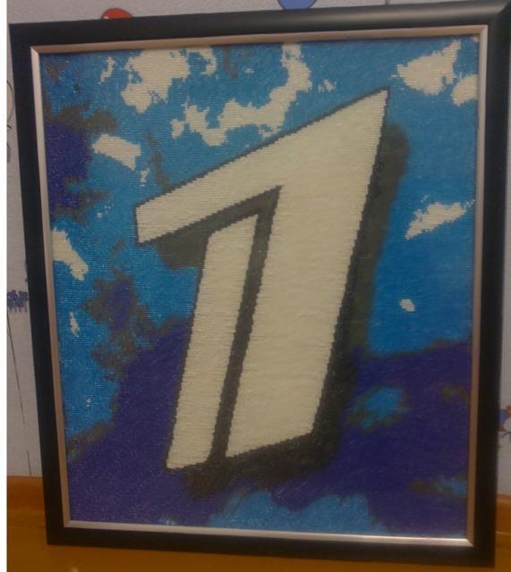 "Логотип ""1 Канал"""