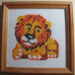 Мой львенок