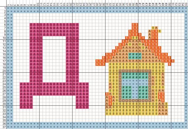 Схема вышивания крестом - Буква Д
