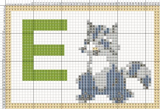 Схема вышивания крестом - Буква Е