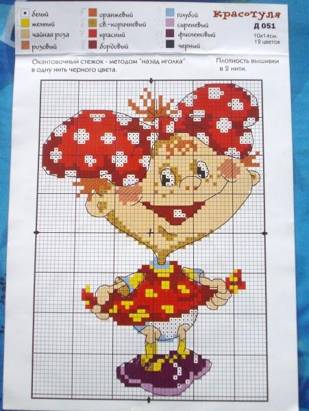 Схема вышивания крестом - Девочка