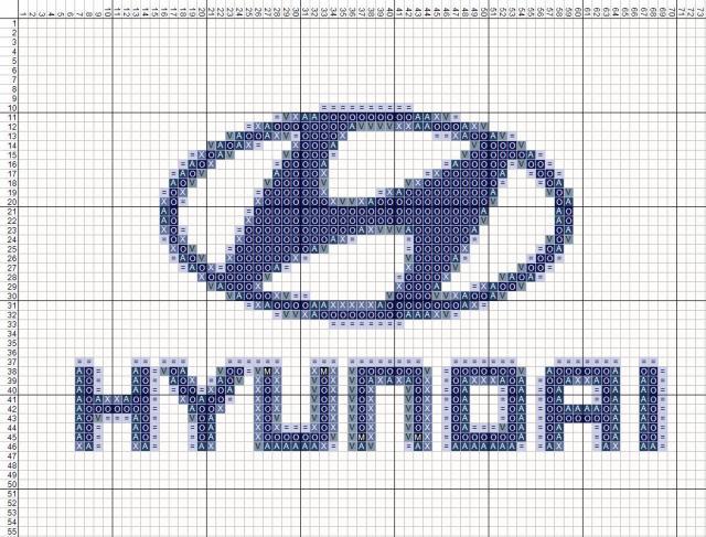 Схема вышивания крестом - логотип Hyndai