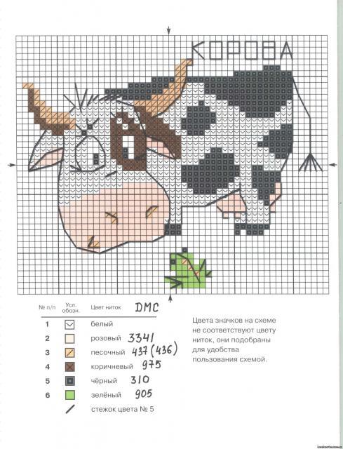 Схема вышивания крестом - Коровка