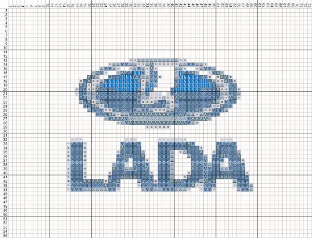 Схема вышивания крестом - логотип Лада